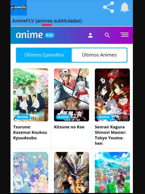 AnimeFLV todo el anime en una app