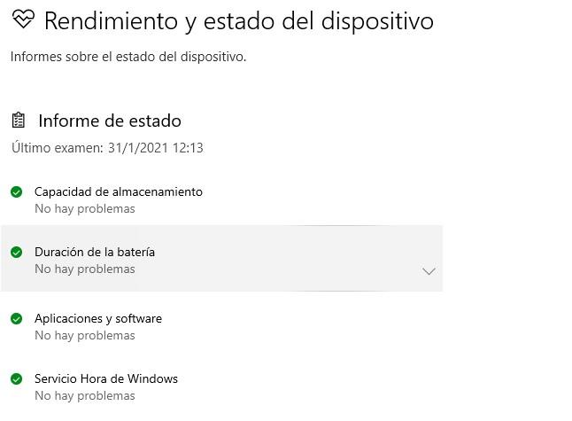Windows Defender rendimiento