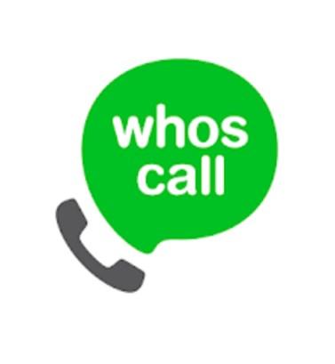 mejores aplicaciones para bloquear llamadas